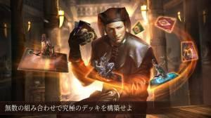 Androidアプリ「エルダー・スクロールズ・レジェンド (The Elder Scrolls: Legends)」のスクリーンショット 4枚目