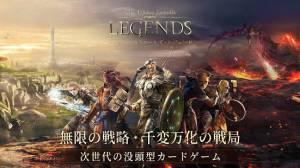 Androidアプリ「エルダー・スクロールズ・レジェンド (The Elder Scrolls: Legends)」のスクリーンショット 1枚目