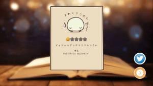 Androidアプリ「クマムシさん惑星 宇宙最強ゆるキャラ伝説」のスクリーンショット 2枚目