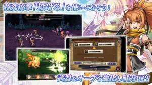Androidアプリ「RPG アスディバインサーガ」のスクリーンショット 3枚目