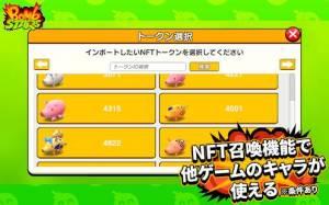 Androidアプリ「ボムスターズ - バトロワ対戦ゲーム」のスクリーンショット 5枚目