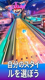 Androidアプリ「Bowling Crew — 3Dボウリング・ゲーム」のスクリーンショット 3枚目