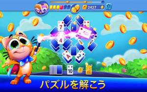 Androidアプリ「Solitaire Showtime: Tri Peaks Solitaire Free & Fun」のスクリーンショット 5枚目