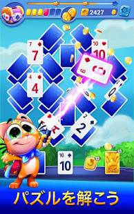 Androidアプリ「Solitaire Showtime: Tri Peaks Solitaire Free & Fun」のスクリーンショット 1枚目
