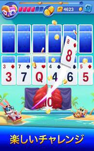 Androidアプリ「Solitaire Showtime: Tri Peaks Solitaire Free & Fun」のスクリーンショット 4枚目