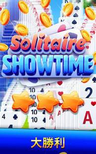 Androidアプリ「Solitaire Showtime: Tri Peaks Solitaire Free & Fun」のスクリーンショット 2枚目