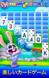 Androidアプリ「Solitaire Showtime: Tri Peaks Solitaire Free & Fun」のスクリーンショット 3枚目