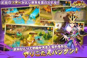 Androidアプリ「ぐんゆう!-群雄-」のスクリーンショット 4枚目