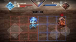 Androidアプリ「Crypto Alchemist(クリケミ)」のスクリーンショット 1枚目