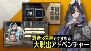 Androidアプリ「ウーユリーフの処方箋 【脱出アドベンチャー×謎解き】」のスクリーンショット 3枚目