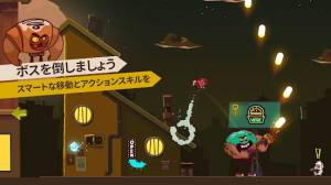 Androidアプリ「Cookies Must Die」のスクリーンショット 4枚目