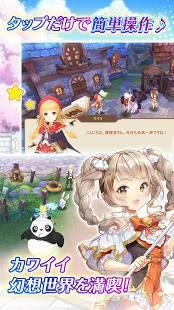Androidアプリ「ユートピア・ゲート~双子の女神と未来へのつばさ~」のスクリーンショット 2枚目