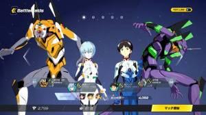 Androidアプリ「エヴァンゲリオン バトルフィールズ」のスクリーンショット 1枚目