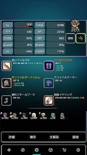 Androidアプリ「バトル魂3 - 放置系RPG」のスクリーンショット 2枚目