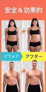 Androidアプリ「大人気の断食のダイエットアプリ・ゼロカロリー・体重減少・ダイエットトラッカー」のスクリーンショット 5枚目