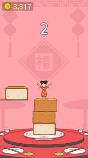Androidアプリ「豆腐少女」のスクリーンショット 4枚目