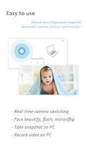 Androidアプリ「iVCam コンピュータカメラ」のスクリーンショット 2枚目
