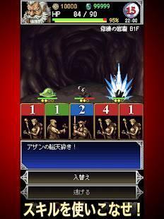 Androidアプリ「DarkBlood2」のスクリーンショット 1枚目