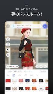 Androidアプリ「スタイリット‐ファッションコーデゲーム」のスクリーンショット 4枚目