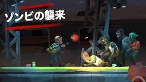 Androidアプリ「Don Zombie: 大群に立ち向かう最後の生き残り」のスクリーンショット 1枚目