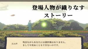 Androidアプリ「妖怪剣劇アクション 妖言」のスクリーンショット 1枚目