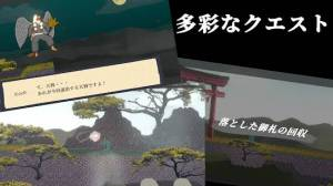 Androidアプリ「妖怪剣劇アクション 妖言」のスクリーンショット 2枚目
