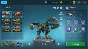 Androidアプリ「Dino Squad:巨大恐竜のTPS恐竜シューター」のスクリーンショット 4枚目