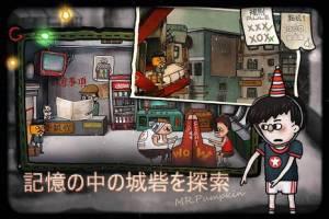 Androidアプリ「Mr Pumpkin 2: Walls of Kowloon」のスクリーンショット 5枚目