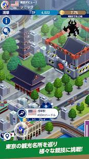 Androidアプリ「ソニック AT 東京2020オリンピック」のスクリーンショット 2枚目