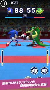 Androidアプリ「ソニック AT 東京2020オリンピック」のスクリーンショット 5枚目