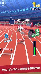 Androidアプリ「ソニック AT 東京2020オリンピック」のスクリーンショット 3枚目
