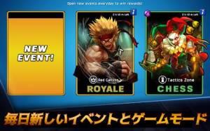 Androidアプリ「バトルライバルズ」のスクリーンショット 3枚目