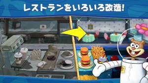 Androidアプリ「スポンジ・ボブ  :  カニカーニ・クックオフ」のスクリーンショット 5枚目