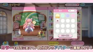 Androidアプリ「ステリアデイズ・ウィキッド」のスクリーンショット 3枚目