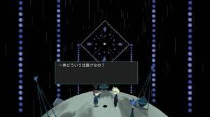 Androidアプリ「2.5D幻想アドベンチャーゲーム「Shiki」」のスクリーンショット 3枚目