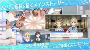 Androidアプリ「22/7 音楽の時間」のスクリーンショット 4枚目