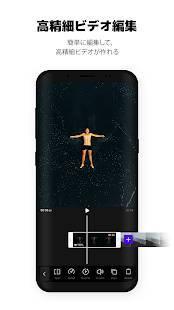 Androidアプリ「VITA」のスクリーンショット 3枚目