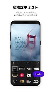 Androidアプリ「VITA」のスクリーンショット 4枚目