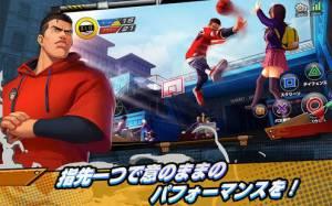 Androidアプリ「フィーバーダンク:ザ・ロード・オブ・チャンピオン」のスクリーンショット 4枚目