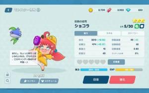 Androidアプリ「ビッグバッドモンスターズ」のスクリーンショット 3枚目