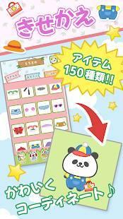 Androidアプリ「パンダNo.1-放置系育成ゲーム-」のスクリーンショット 2枚目