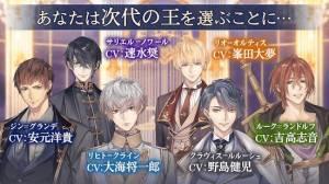 Androidアプリ「イケメン王子 美女と野獣の最後の恋 乙女・恋愛ゲーム」のスクリーンショット 5枚目