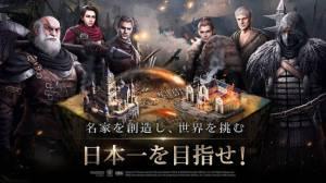 Androidアプリ「ゲーム・オブ・スローンズ-冬来たる」のスクリーンショット 5枚目
