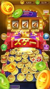 Androidアプリ「Lucky! Coin Pusher」のスクリーンショット 1枚目