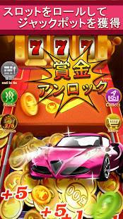 Androidアプリ「Lucky! Coin Pusher」のスクリーンショット 3枚目
