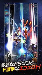 Androidアプリ「ホウチ&ドラゴンズ」のスクリーンショット 5枚目