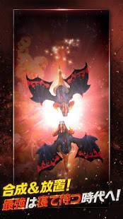 Androidアプリ「ホウチ&ドラゴンズ」のスクリーンショット 2枚目