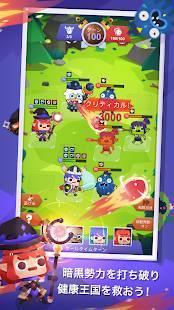 Androidアプリ「Fitness RPG - ウォーキング、歩数計 ゲーム、万歩計 ゲーム、歩くゲーム」のスクリーンショット 2枚目