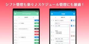 Androidアプリ「縦型カレンダー&かわいい付箋メモ」のスクリーンショット 2枚目