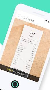 Androidアプリ「ONE(ワン)〜画像(レシート)を撮ってお金にかえよう」のスクリーンショット 1枚目